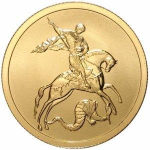 Георгий Победоносец золотая монета