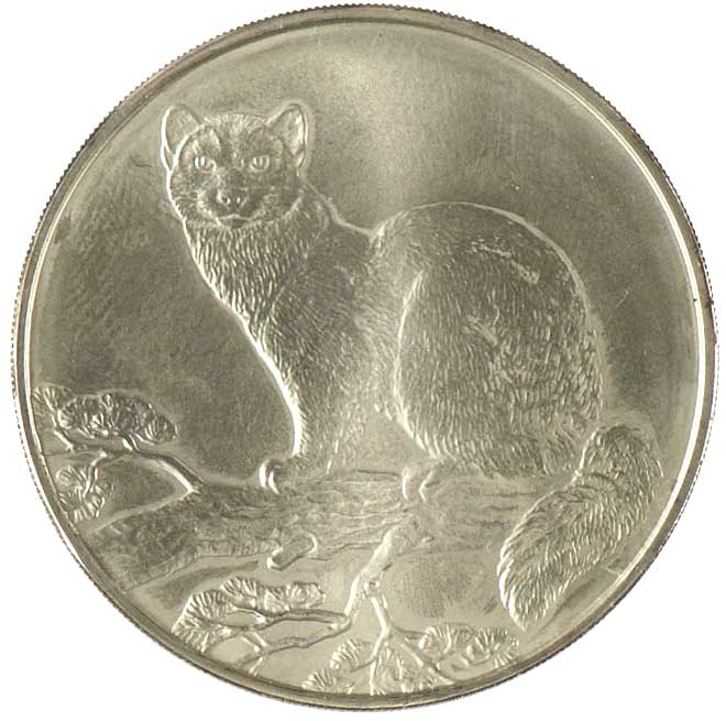 Монета Соболь купить