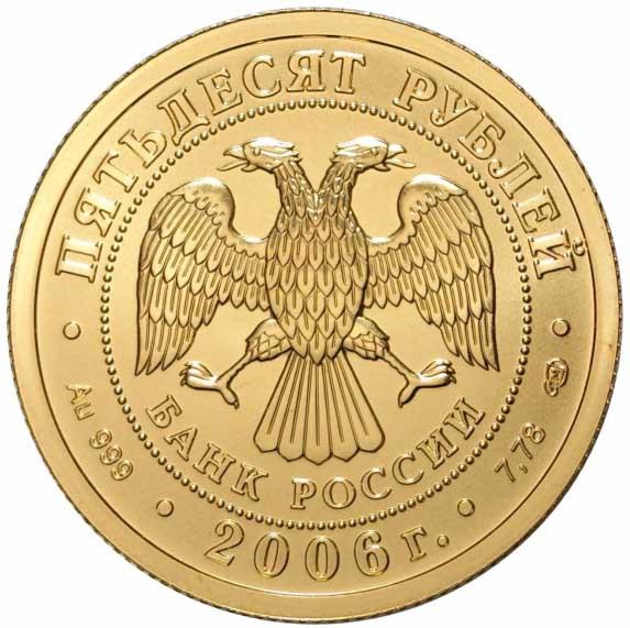Цена инвестиционной монеты георгий победоносец в сьербанке / Бесплатный каталог цифровых иллюстраций